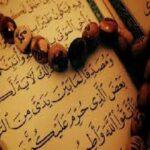 Alcorão: E Deus falou sua língua.