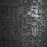 O homem do código: conheça poderoso império de Hammurabi