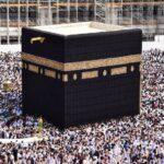 Entendendo o Islã e  as suas divisões