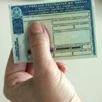 Carteira de motorista gratuita para mil contemplados no DF