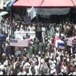 Talibã faz 'enterro' de bandeiras estrangeiras após a saída das tropas americanas do Afeganistão